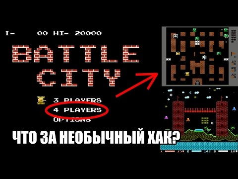 NES, Dendy, Famicom (8 bit)