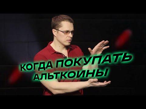 Трейдер и его супер ОПЕРЕЖАЮЩИЙ ИНДИКАТОР / Парный трейдинг и арбитраж криптовалют