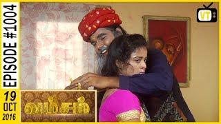 Vamsam - Tamil Serial | Sun TV | Episode 1004 | 19/10/2016