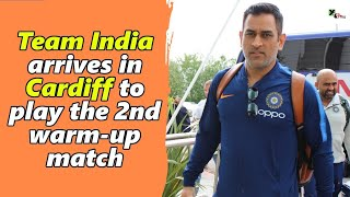 Exclusive Footage: Team India reach Cardiff for second warm up match | ICC CWC 2019