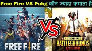 Free Fire Vs PUBG Kaun Jayda Kamata Hai? #shorts #freefire #shortsvideo | Sher Dil Gamerz