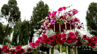 Самое красивое оформление свадебной церемонии  Свадьба в Харькове