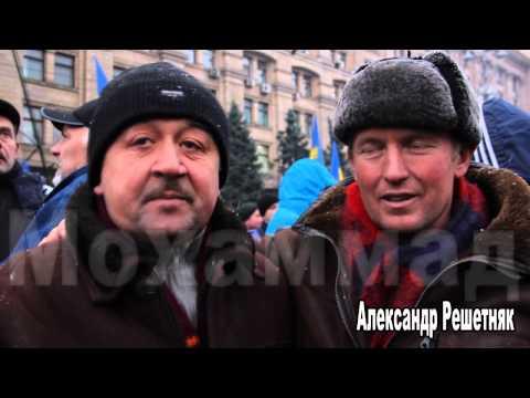 секс знакомства знаменка украина