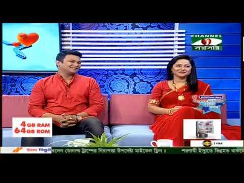 Nadia Naeem couple on valentines day'17-তারকা কথন এ নাদিয়া-নাইম-কোনাল thumbnail