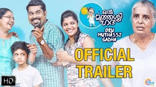 Download Hindi Video Songs - Oru Muthassi Gadha Trailer | Official | Jude Anthany Joseph |