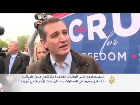 تنامي الخطاب العدائي ضد مسلمي أميركا