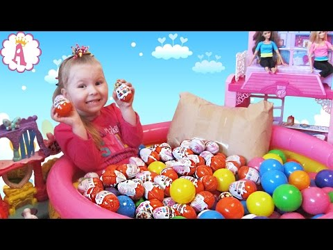 Бассейн с киндерами сюрпризами и шариками подарки Киндер Сюрприз Pool with Kinder Surprises Balls