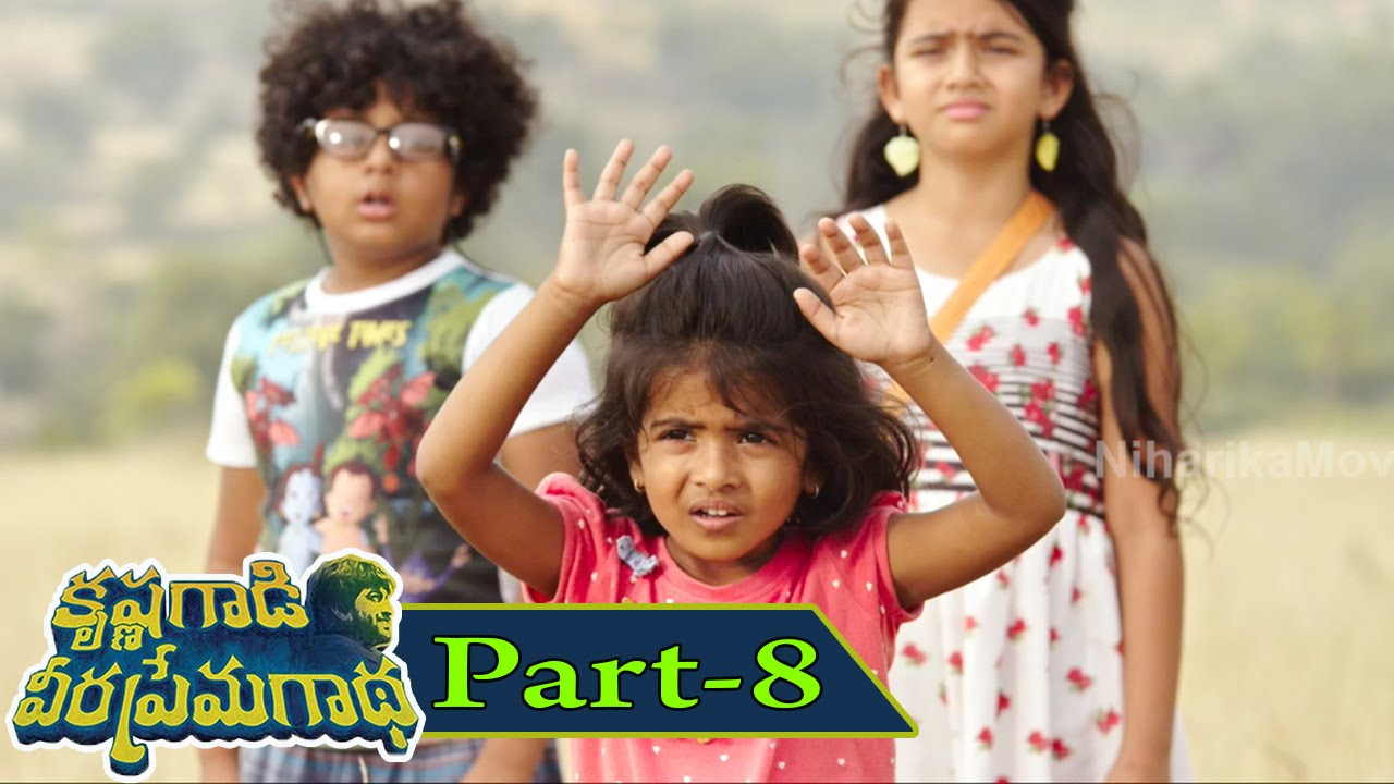 Download Krishna Gaadi Veera Prema Gaadha Full Movie Part 8    Nani, Mehreen Pirzada, Hanu Raghavapudi
