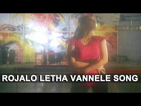 Gharshana Video Songs - Rojalo Letha Vannele - Prabhu, Amala