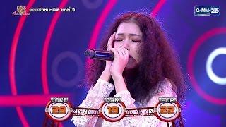 Stage Fighter เดี่ยวฟัดเดี่ยว : มุก - รุนแรงเหลือเกิน [010317]