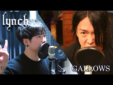 lynch. / GALLOWS【cover】 feat. MAHONE