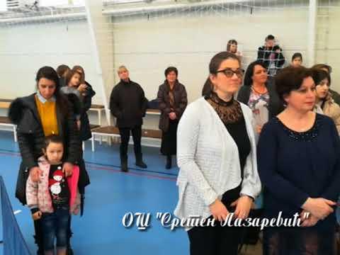 Savindan u skoli Sreten Lazarevic Prilike