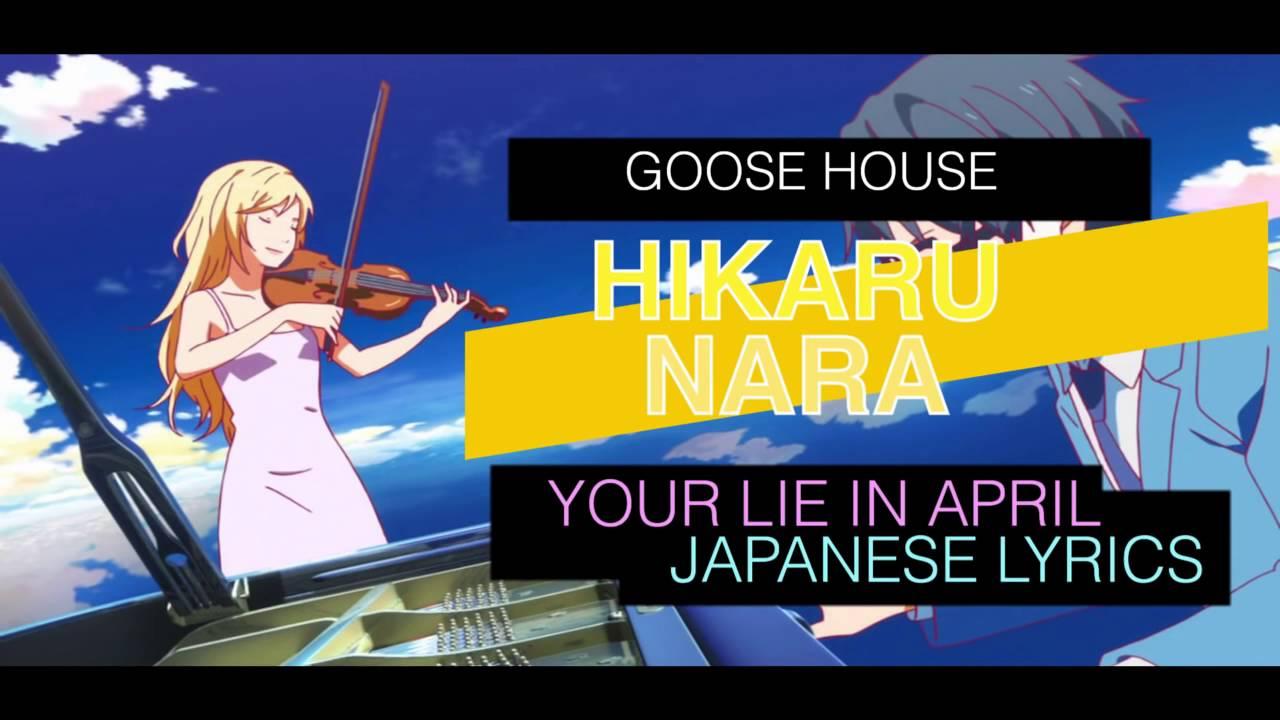Your lie in April Japanese lyrics - YouTube