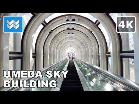 WORLD'S HIGHEST ESCALATOR - Umeda Sky Building Walking Tour | Osaka, Japan Travel Guide 【4K】