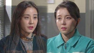 박태인, 박은혜에 회사 지분 넘겨주며 '참회의 눈물' 《Sweet Enemy》 달콤한 원수 EP124