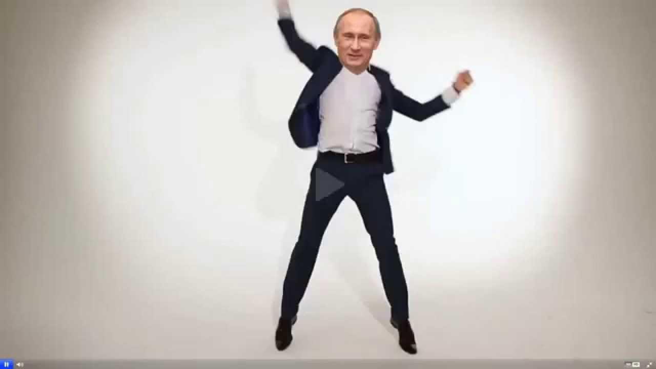 Путин танцует - YouTube