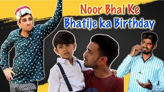 NOOR BHAI KE BHATIJE KA BIRTHDAY || HYDERABADI COMEDY || SHEHBAAZ KHAN & TEAM