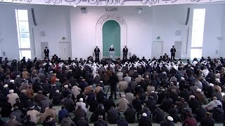 Swahili Translation: Friday Sermon February 6, 2015 - Islam Ahmadiyya