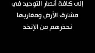 شبكة الإخلاص المعلن عنها اليوم خدعه إستخباراتيه