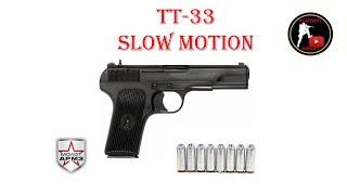 Охолощенный ТТ-33 ТТ-СХП - Работа автоматики (Slow Motion)