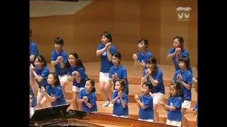 ひばり児童合唱団 - トビーのうた