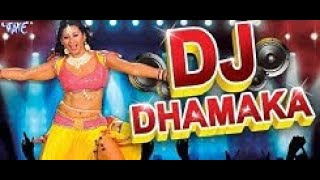 RAJASTHANI SONG NON STOP (BRAZIL MIX) BY DJ RS JAT