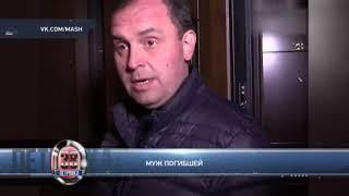 Смотреть видео Петровка 38 Убийство Следователя в Москве!!! онлайн