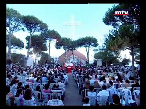 Holy Cross Mass - Saint Maroun Church in Dahr al-Sawwan