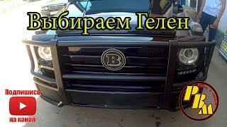 Download Mercedes-Benz G320 Gelenvagen 1996 год Стоит ли брать ? Mp3 and Videos
