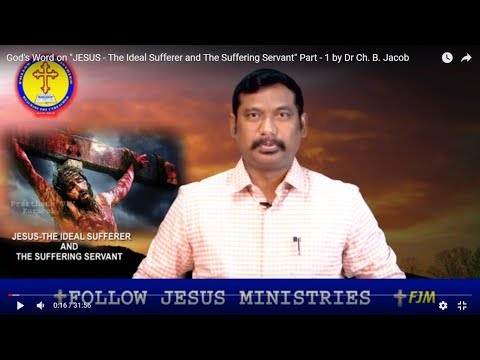 """God's Word on """"JESUS - The Ideal Sufferer and The Suffering Servant"""" Part - 1 by Dr Ch. B. Jacob"""