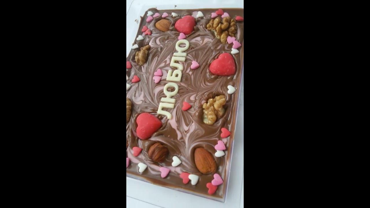 Подарок мужу мужская коробочка счастья, состав: надпись из конфет ( бельгийский шоколад), 2 конфеты в виде сердечек, мини бутылочка кофейного. Карточная «колонизаторы» орешки в шоколаде подарочная крафтовая коробка 〰 возможна персонализация подарка (нанесение вашего логотипа),