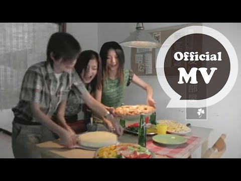 恋人未满 / Lian Ren Wei Man ( Người Yêu Chưa Trọn Vẹn )