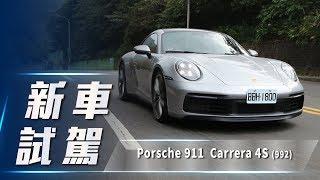 Porsche 911 Carrera 4S Coup Typ 992