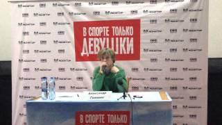Александр Головин - пресс-конференция - Краснодар (Часть 3)