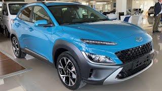 2021 Hyundai Kona (Neuer Kona 2021)