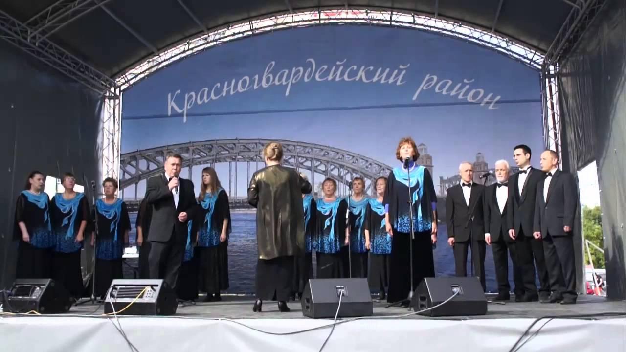 ноты Неповторимый Петербург