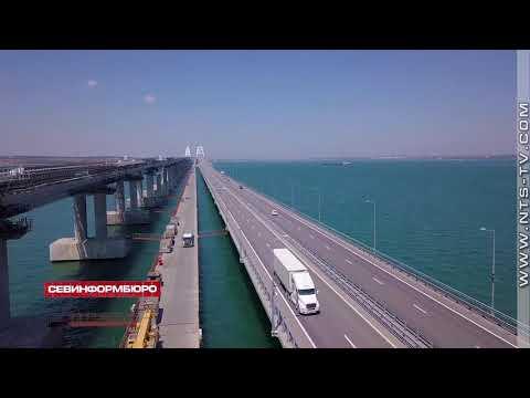 НТС Севастополь: Более 1 млн машин проехали по Крымскому мосту с начала лета