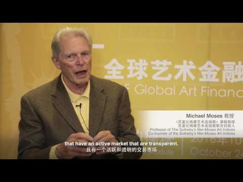 AIAF Global Art Financier Program New York Module 全球艺术品金融家课程纽约模块 (2016)