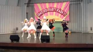 「ロミオとシンデレラ踊ってみた」初お披露目 11/14上野水上音楽堂 セッ...