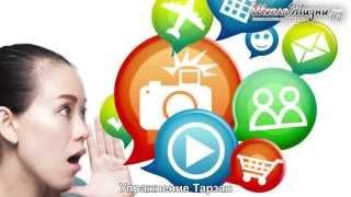 видео Рукъя ( аяты Корана ) шейх Идрис Абкар