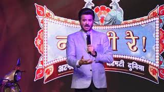 Colors Tv Navrangi Re New Show Launch | Colors Rishtey | Anil Kapoor Part 2