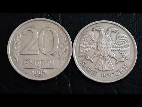 Как узнать монета ммд или лмд 100 000 долларовая купюра