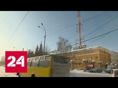 Суровые морозы накрыли всю территорию России - Россия 24