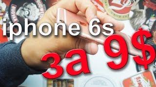 обзор Iphone 6s розовое золото покупка Муляжа из Китая aliexpress (КОПИЯ) даром, дешево, бесплатно
