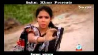 teri-meri-prem-kahani-bangla-version-d