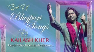 Kailash Kher [ King of Soulful Voice ] - Superhit Bhojpuri Songs [ Audio Songs ]