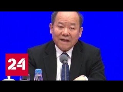 Симуляция роста. Как ситуация на рынке Китая влияет на мировую экономику? - Россия 24