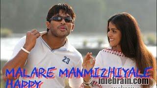 Malare manmiziyale_Happy malayalam movie song(allu arjun)
