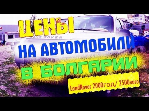 Крем-воск «ЗДОРОВ» от целлюлита в Новокуйбышевске– Купить