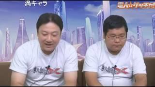 電人☆ゲッチャ【白き鋼鉄のX THE OUT OF GUNVOLT】
